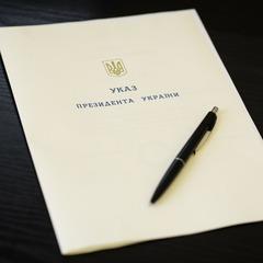 Президент створив над Донбасом спеціальну військово-повітряну зону