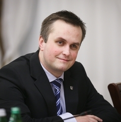 ГПУ оприлюднила розмір зарплати Холодницького