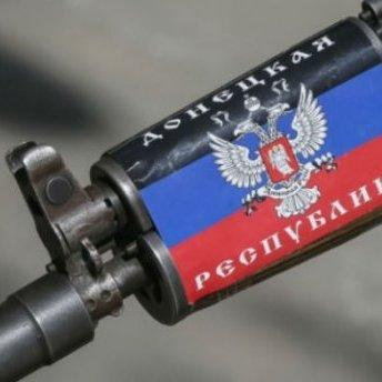 Терористи кажуть, що затримали «шпигунку СБУ», яка виманювала бойовиків з «ДНР»