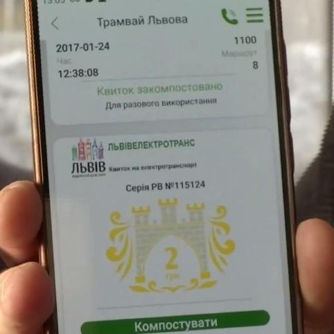У Львові вже можна купити електронний квиток на проїзд у транспорті. Як це діє (відео)