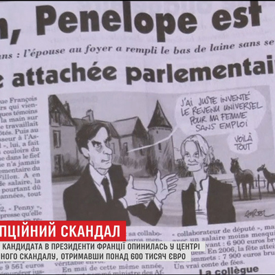 Корупційний скандал: у Франції Фійона звинуватили в незаконній виплаті дружині 500 тисяч євро (відео)