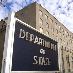 Американські топ-чиновники пішли із Держдепартаменту США