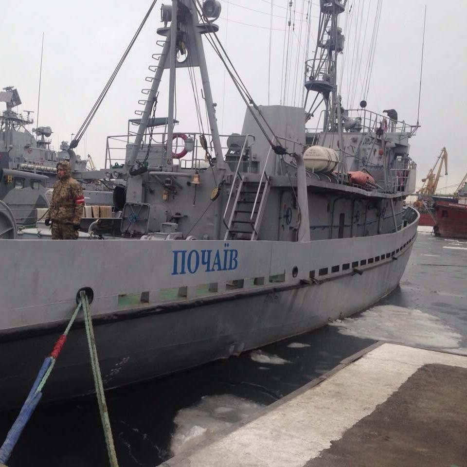 ВМС показали обстріляне Росією українське військове судно (фото)