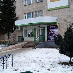У Луцьку стався збройний напад на банк: є постраждалі (фото)