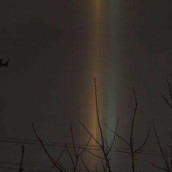 У небі окупованого Криму з'явилось незвичне природнє явище