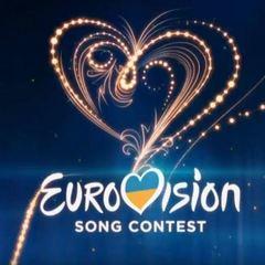 Представлено слоган та логотип Євробачення-2017