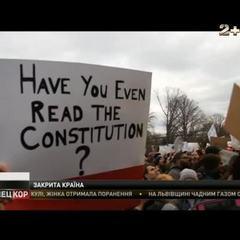 «Анти-Трамп» продовжується: протести на вулицях США не вщухають (відео)
