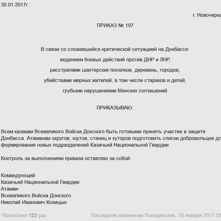 В Росії збирають нових найманців для війни на Донбасі