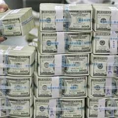 Курс валют на 31 січня
