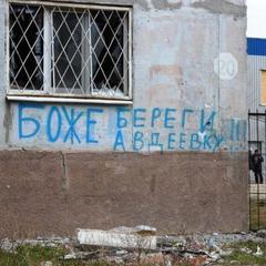«Електрички та 80 автобусів»: ДСНС готується до евакуації Авдіївки