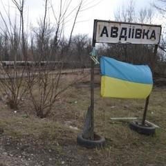 Вночі та вранці бойовики здійснили спроби штурму українських позицій біля Авдіївки - штаб АТО