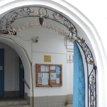 У храмі Мелітополя висить оголошення, в якому Київський патріархат називають розкольницьким угрупованням