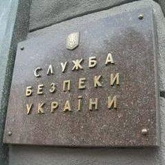 Росія змінила стратегію,- голова контррозвідки СБУ