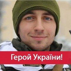 У Президента повідомили про героїзм загиблого при обороні Авдіївки Героя України капітана Кизила