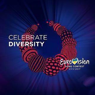 Організатори Євробачення-2017 розповіли, хто їм порадив авторів логотипу