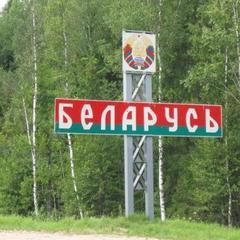МЗС Білорусі відреагувало на створення прикордонної зони: Росія не попереджала