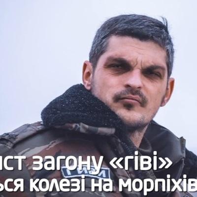 «Скаржиться на українських морпіхів»: опубліковано телефонну розмову терористів (відео)