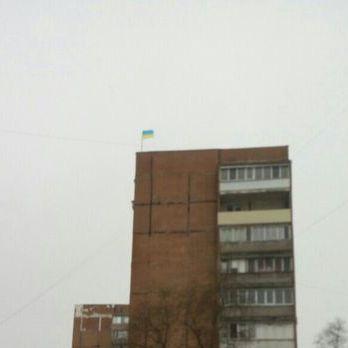У Донецьку на багатоповерхівці встановили український прапор - соцмережі