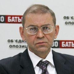 Суд прийняв рішення у справі депутата Пашинського