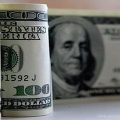 Курс валют на 8 лютого