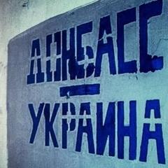 У МЗС Німеччини прокоментували слова посла про вибори на Донбасі
