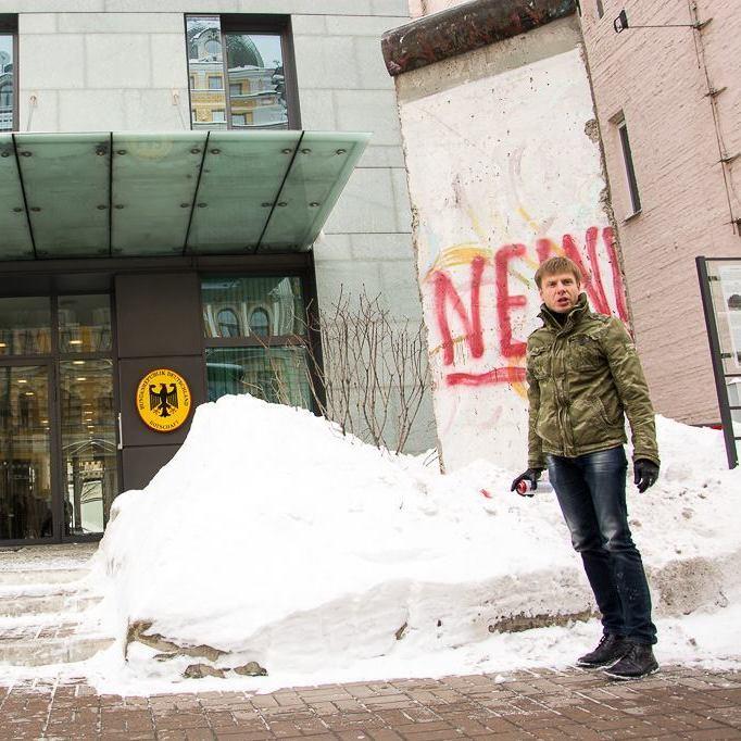 На Гончаренка завели справу через графіті біля посольства Німеччини