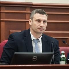 Віталій Кличко: «Я впевнений, що депутати підтримають рішення про відведення земельної ділянки на Інститутській і Музей Революції Гідності буде побудований на Алеї Героїв Небесної Сотні»