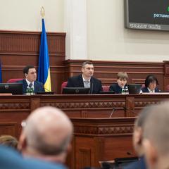 Щоб забезпечити прозорість нарахувань за тепло, Віталій Кличко зобов'язав «Київенерго» надати киянам доступ до зняття показань будинкового лічильника