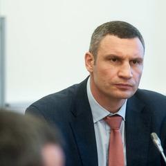 Віталій Кличко: «Щоб не створювати додаткових пробок у Києві, нові сучасні автовокзали повинні розміщуватися на в'їздах/виїздах із міста»