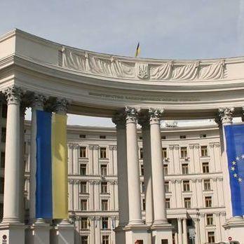 МЗС України викликало білоруського посла через затримання в Мінську Жадана