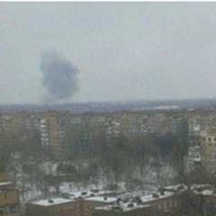 Вранці в Донецьку стався сильний вибух