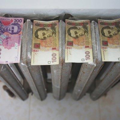 МВФ вимагає скасувати оплату «комуналки» в розстрочку - ЗМІ