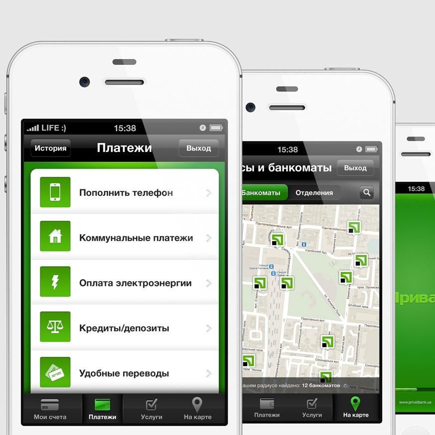 Приватбанк планує модернізацію свого мобільного додатку