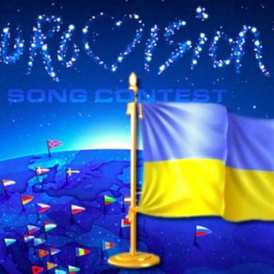 Організатори «Євробачення-2017» розповіли, що побачать українці та туристи під час конкурсу