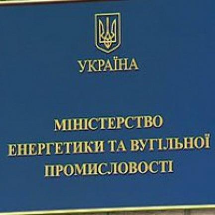 Торгівля із «ЛНР» і «ДНР»: інформує міністр енергетики