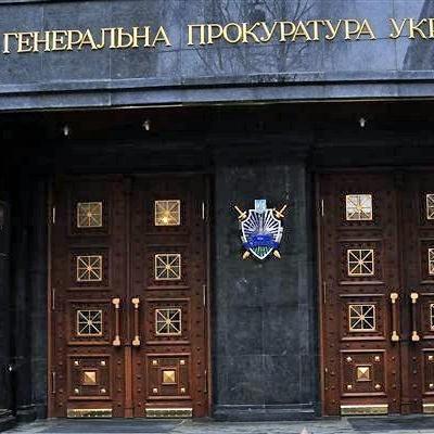 В ГПУ пояснили, чому затягується розгляд справ про злочини проти Майдану