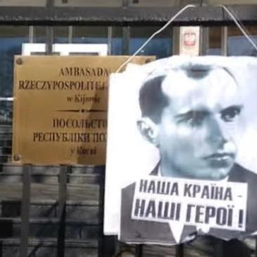 На паркані посольства Польщі у Києві вивісили портрет Бандери