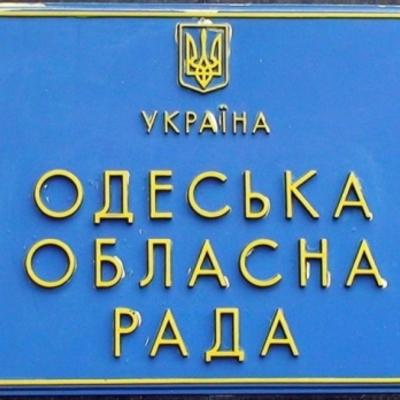 «Евакуювано 500 осіб»: в Одесі через неправдиве мінування облради зірвали засідання щодо конфлікту в Затоці