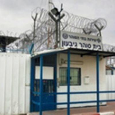 «Без пояснення причин»: Ізраїль не дозволив в'їзд 20 українським паломникам