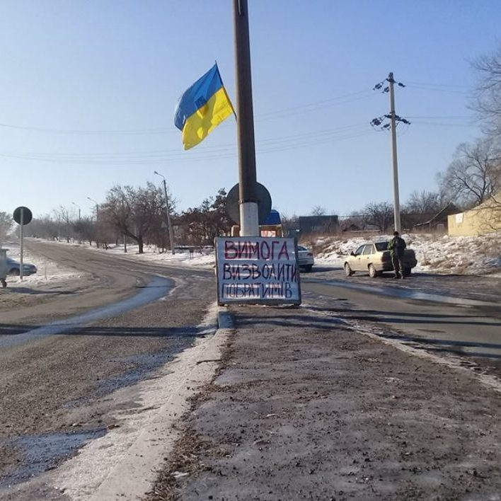 На Донбасі через блокаду, закрились два великих підприємства