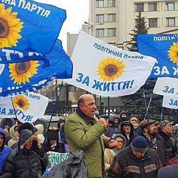 Партія «За життя» мітингує під Конституційним Судом проти зняття мораторію на продаж землі