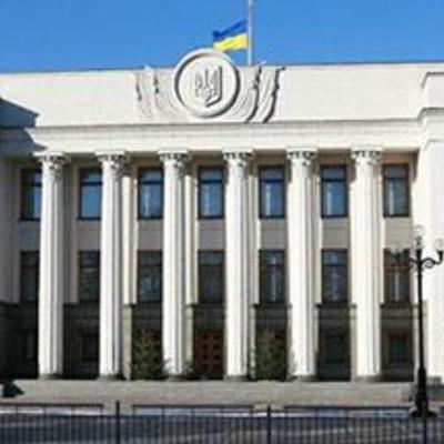 Біля Верховної ради України тривають протести