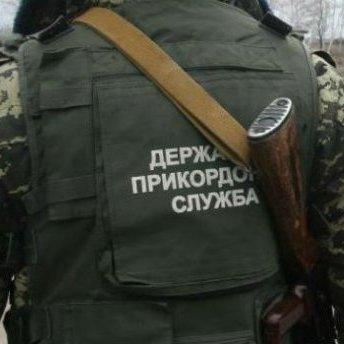 Прикордонники назвали причину смерті свого колеги на Луганщині