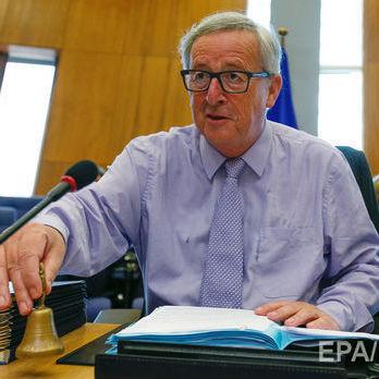 Юнкер: Я не бачу, щоб хоч одна з країн-кандидатів була готова вступити в ЄС до 2020 року