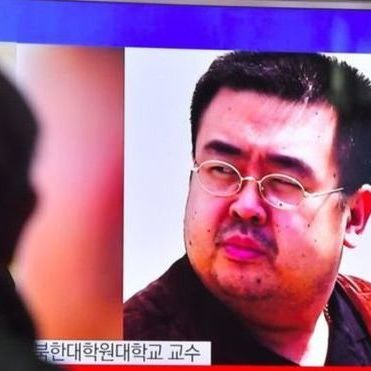 Поліція встановила, якою отрутою вбили Кім Чон Нама