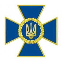 ФСБ намагалася завербувати українця - СБУ