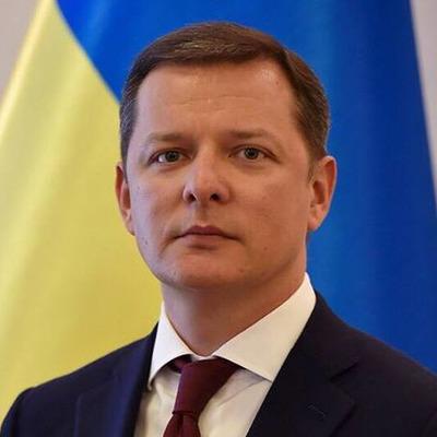 Олег Ляшко хоче щоб українські поети написали «Ілліаду» про бійців АТО