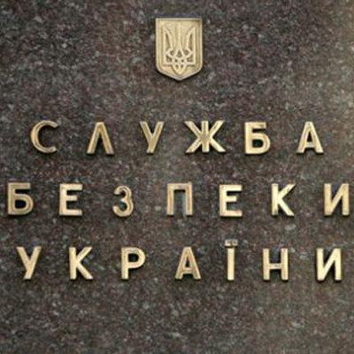 СБУ ліквідувала незаконний канал телефонного зв'язку, що контролювався з Росії (відео)