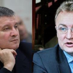Садовий винний у блокаді Донбасу, - Аваков