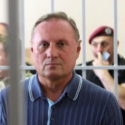 Олександру Єфремову продовжили період перебування за ґратами